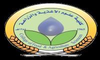 دعوة عامة لجميع طلاب الكلية (البكالوريوس – الدراسات العليا)